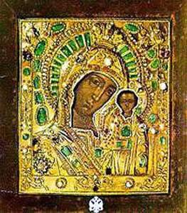 Ícone de Nossa Senhora de Kazan