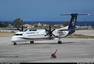 Aegean Airlines, voo para Zakynthos